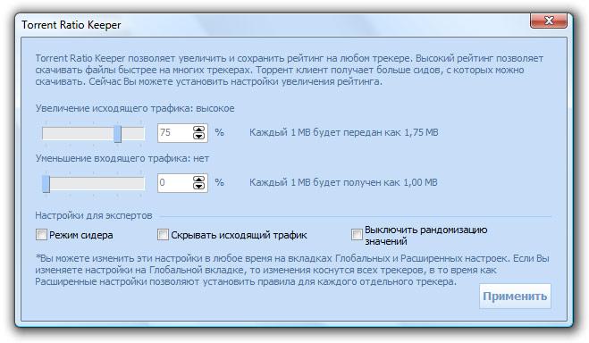 программа увеличения изображения: